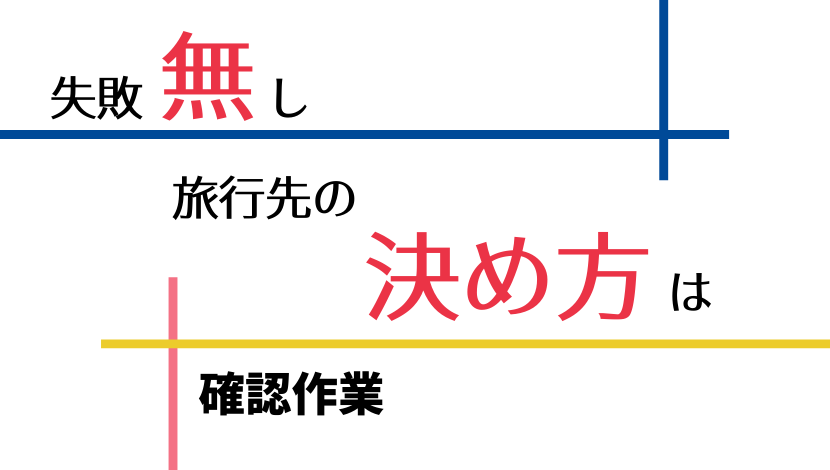 f:id:nayoro_urawa:20210501153045p:plain