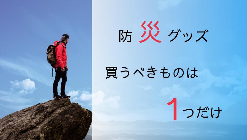 f:id:nayoro_urawa:20210505112233p:plain