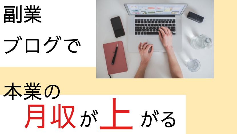 f:id:nayoro_urawa:20210508205411p:plain