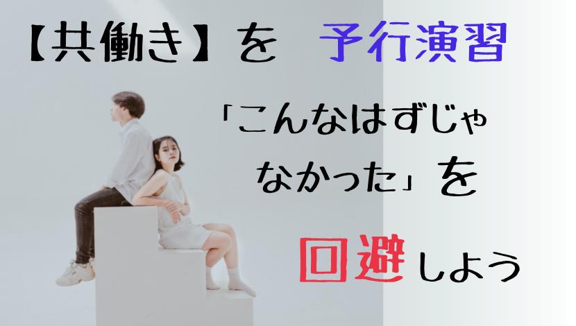 f:id:nayoro_urawa:20210516090920p:plain