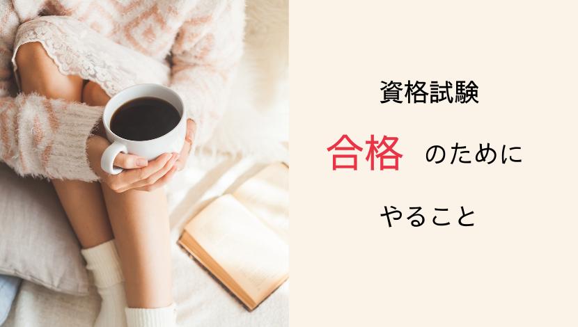 f:id:nayoro_urawa:20210526194043p:plain