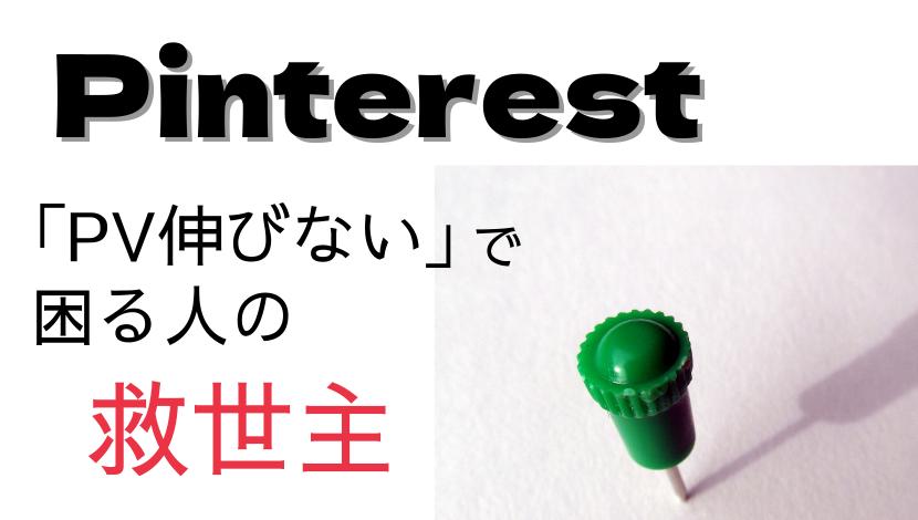 f:id:nayoro_urawa:20210618222118p:plain