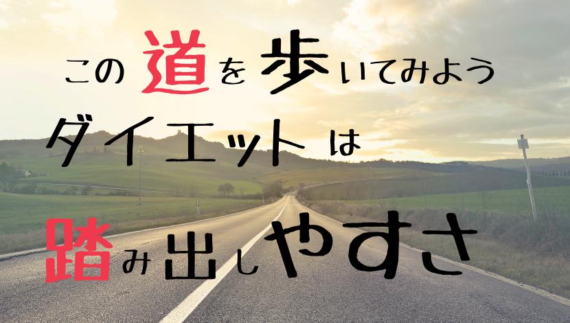 f:id:nayoro_urawa:20210627141858p:plain