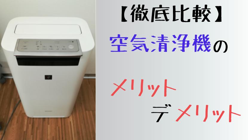 f:id:nayoro_urawa:20210706175810p:plain