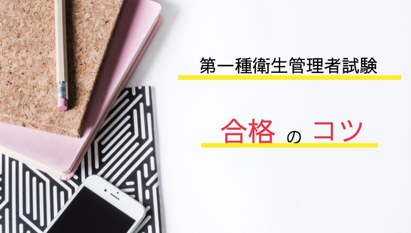f:id:nayoro_urawa:20210720150422p:plain