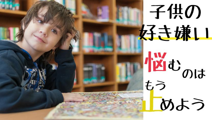 f:id:nayoro_urawa:20210808095842p:plain