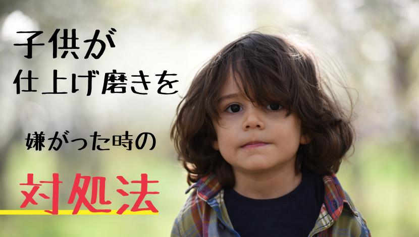 f:id:nayoro_urawa:20210811110815p:plain
