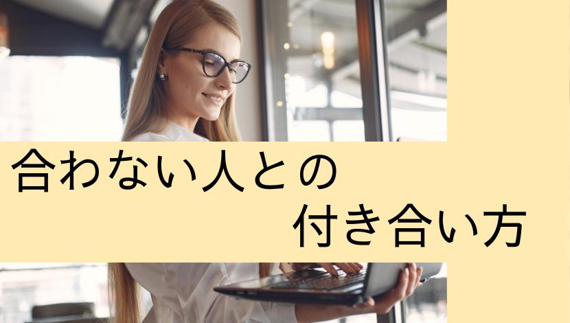 f:id:nayoro_urawa:20210907111859p:plain