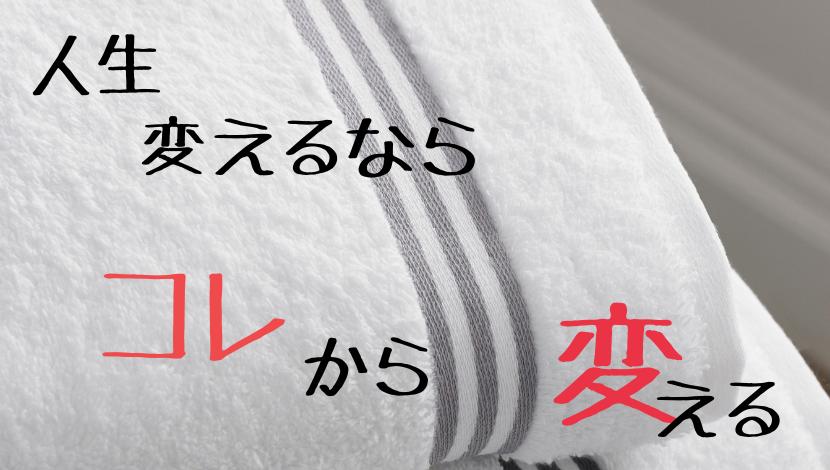 f:id:nayoro_urawa:20211017093717p:plain