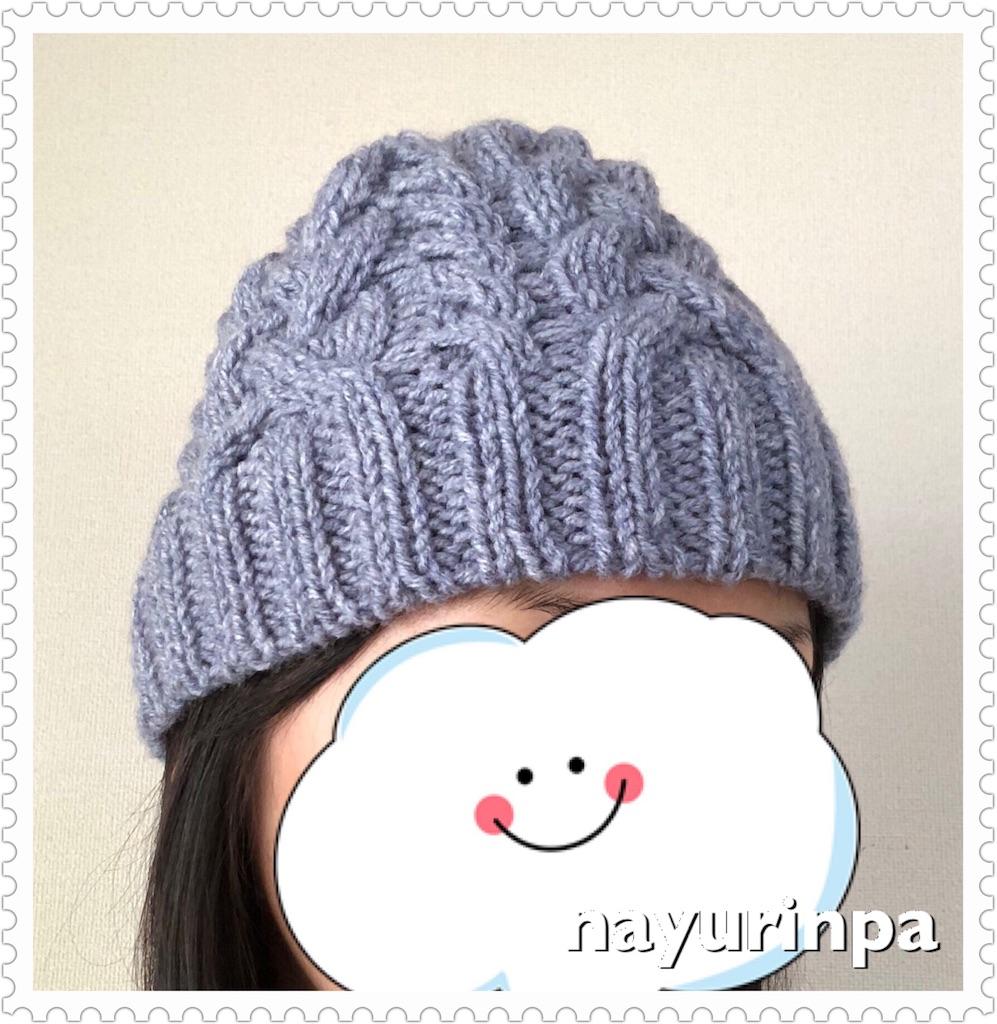 f:id:nayurinpa:20180102161823j:image