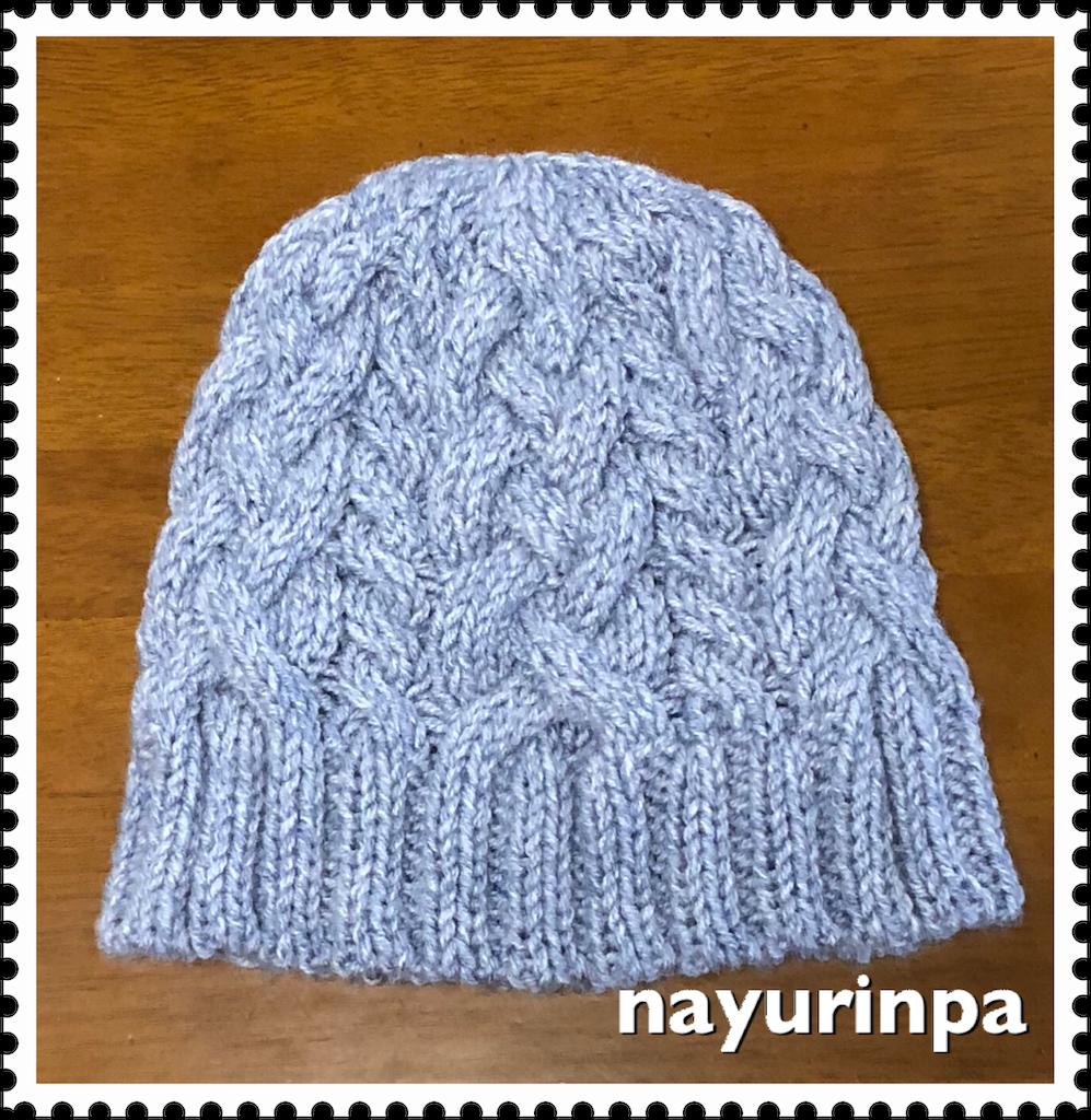 f:id:nayurinpa:20180102161830p:image