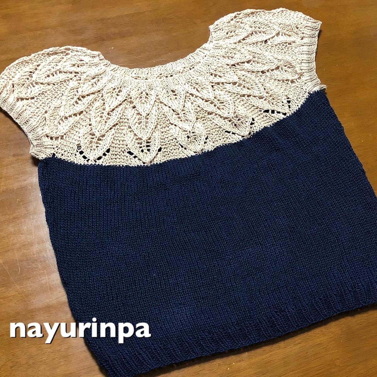 無料 図 セーター 編み