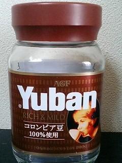 Yuban ユーバン