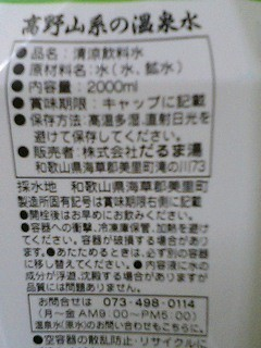 f:id:nazegaku:20070924203523j:image