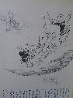 f:id:nazegaku:20070930213312j:image