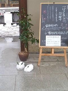 f:id:nazegaku:20080209141900j:image