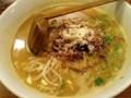 味噌カレー拉麺