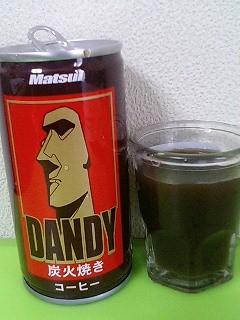 株式会社マツイ DANDYコーヒー