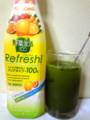 野菜生活100Refresh!レモン&パッションフルーツ