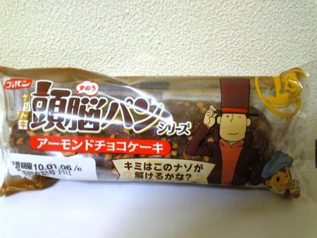 頭脳パン アーモンドチョコケーキ