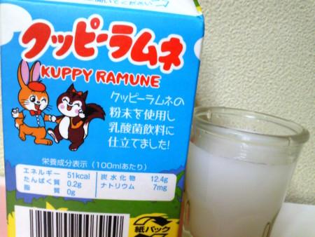 クッピーラムネ乳酸菌飲料2