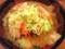 ごまみそラーメン野菜トッピング@はなてん