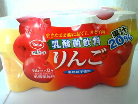 乳酸菌飲料りんご2