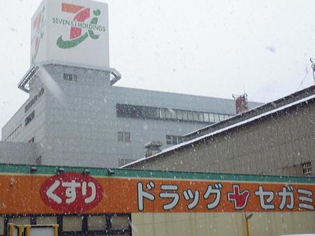 雪とヨーカドー2