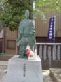 安倍晴明神社02