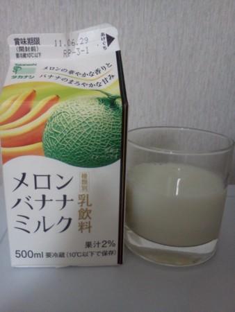 タカナシ メロンバナナミルク
