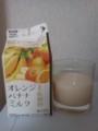 タカナシ オレンジバナナミルク