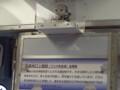 福助電車01