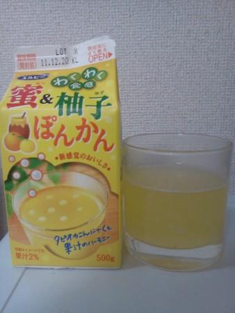 わくわく食感 蜜&柚子 ぽんかん