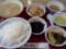 泉南砂川食堂