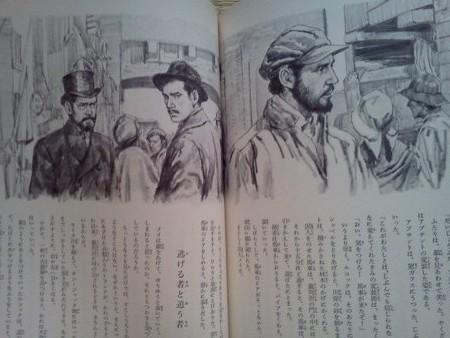 ルコック探偵尾行命令03