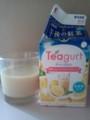 午後の紅茶 ティーグルト