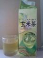 エルビー 玄米茶