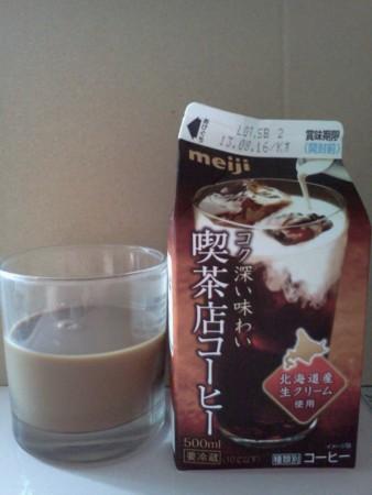 明治 コク深い味わい 喫茶店コーヒー