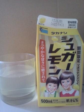 タカナシ シュガーレモン