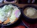野菜つけ麺@醤丸 りんくう店