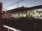 阪堺線の新駅