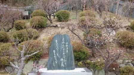神戸異人館