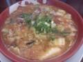 トマトサンラータン麺@まこと屋堺石津店