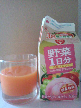 グリコ 野菜1日分 白桃ブレンド