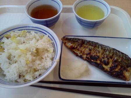 栗とさつま芋の炊込みごはん@羽倉崎食堂