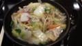 具だくさん皿うどん¥650@平野台の湯 安庵 お食事処