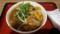 和風ミニ牛肉カレー丼
