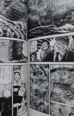 塚本俊昭『鎖国ニッポン』