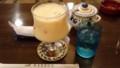 喫茶マロン