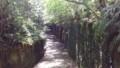 友ヶ島 第3砲台跡